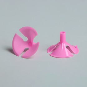 Держатель-зажим для шаров, d=0,6 см, цвет светло-розовый Ош
