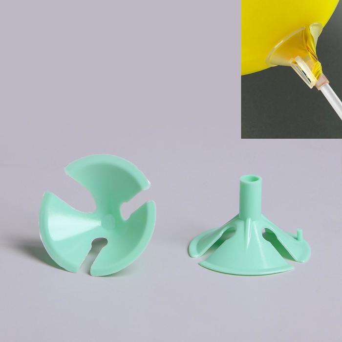 Держатель-зажим для шаров, d0,6 см, цвет бледно-зелёный