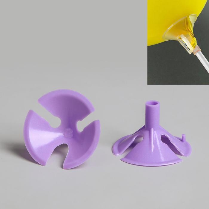 Держатель-зажим для шаров, d=0,6 см, цвет светло-фиолетовый