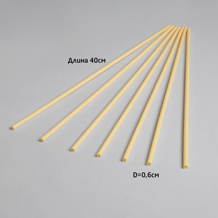 Трубочка для шаров, флагштоков и сахарной ваты, длина 41 см, d6 мм, цвет светло-жёлтый