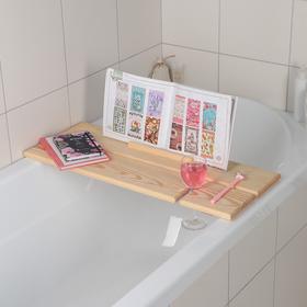 Полка для ванной SPA, цвет бежевый Ош