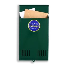 Ящик почтовый без замка (с петлёй), вертикальный, зелёный Ош
