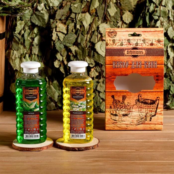 Подарочный набор Добропаровъ шампуни Алоэ и Ромашка