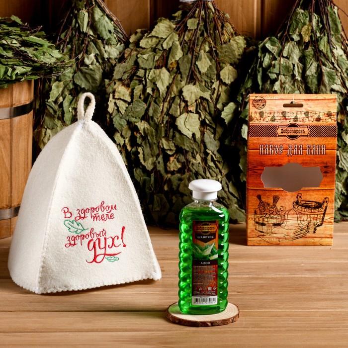 Подарочный набор Добропаровъ шапка В здоровом теле здоровый дух и шампунь