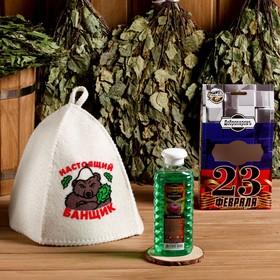 Подарочный набор 'Добропаровъ, с 23 февраля': шапка 'Настоящий банщик' и шампунь Ош