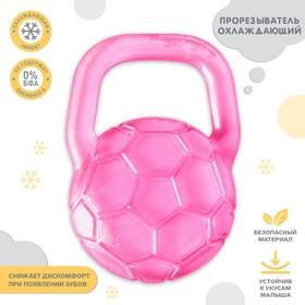 Прорезыватель охлаждающий «Мячик», цвет МИКС