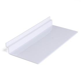 Полка для экономпанелей, для обуви прямоугольная, 25*11,5*3,5, цвет белый Ош