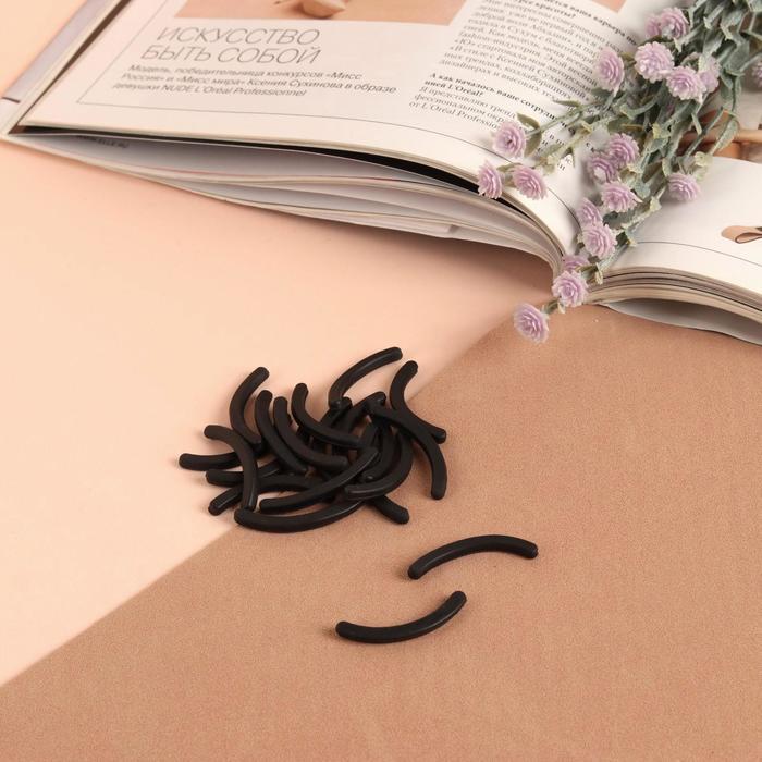 Набор сменных резинок к щипцам для ресниц, 20 шт, цвет чёрный