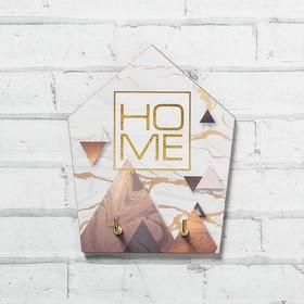 Ключница на подложке 'Home', 9 * 12 см Ош