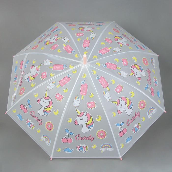 Детский зонт «Единорог» 92 × 92 × 75,5 см, МИКС