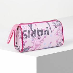 Косметичка-сумочка, отдел на молнии, цвет розовый Ош