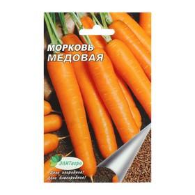 """Семена Морковь """"Медовая"""", на ленте"""