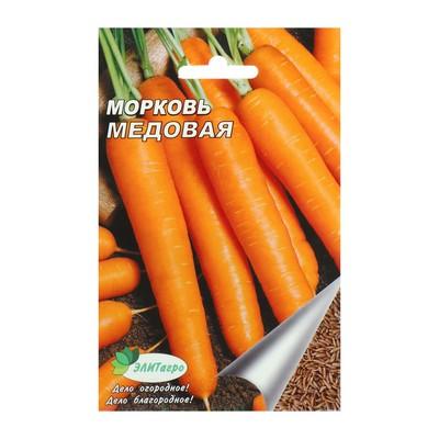 "Семена Морковь ""Медовая"", на ленте - Фото 1"