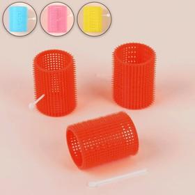 Бигуди с фиксатором, d = 4,4 см, 6,2 см, 3 шт, цвет оранжевый Ош