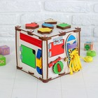 Бизикуб «Развивающий куб» с электрикой 25 × 25 см