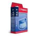 Фильтр Topperr IRA7 для робота-пылесоса iRobot Roomba