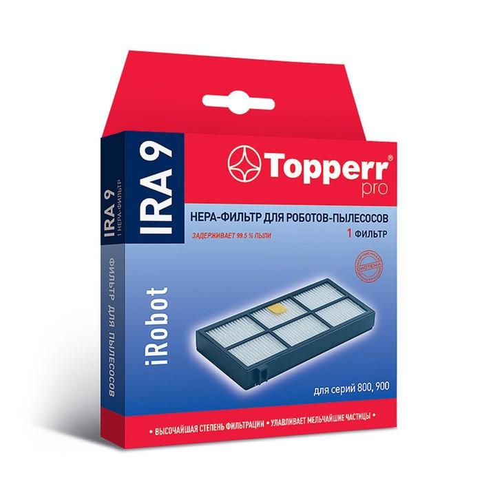 Hepa-фильтр Topperr IRA9 для робота-пылесоса iRobot Roomba