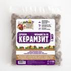 Дренаж Керамзит