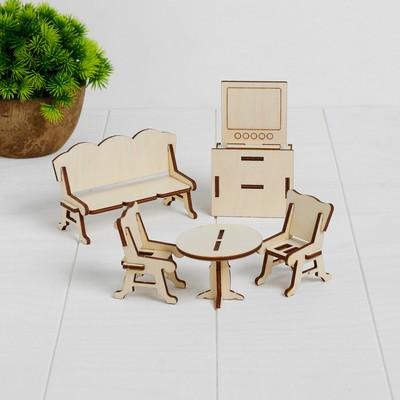 Конструктор «Гостиная» набор мебели 6 позиций