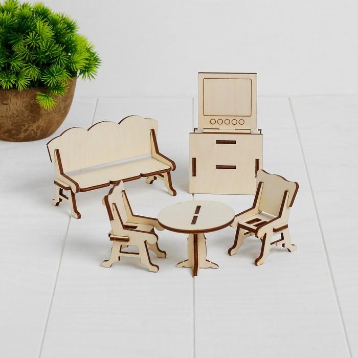 Конструктор Гостиная набор мебели 6 позиций