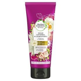Бальзам-ополаскиватель для волос Herbal Essences «Белая клубника и сладкая мята», 180 мл