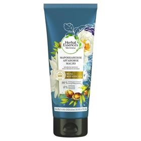 Бальзам-ополаскиватель для волос Herbal Essences «Марокканское аргановое масло», 180 мл