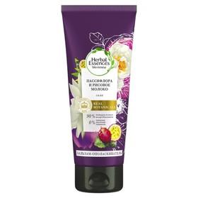 Бальзам-ополаскиватель для волос Herbal Essences «Пассифлора и рисовое молоко», 180 мл