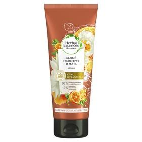 Бальзам-ополаскиватель для волос Herbal Essences «Белый грейпфрут и мята», 180 мл