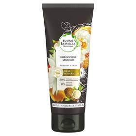 Бальзам-ополаскиватель для волос Herbal Essences «Кокосовое молоко», 180 мл