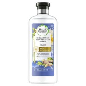 Шампунь Herbal Essences «Мицеллярная вода и голубой имбирь», 400 мл