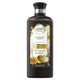 Шампунь Herbal Essences «Кокосовое молоко», 250 мл