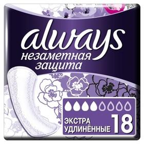 Ежедневные гигиенические прокладки Always Single «Незаметная защита», экстраудлинённые, 18 шт.