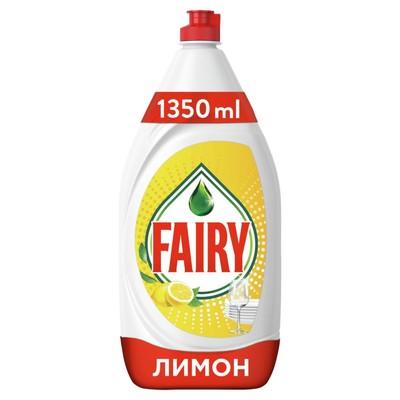 Средство для мытья посуды Fairy «Сочный лимон», 1.35 л - Фото 1