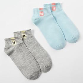 """Набор детских носков 2 пары """"Однотонные"""", 22-24 см, голуб/серый"""