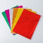 """Набор цветной фольги """"Двухсторонняя,фактурная,мелкие звездочки"""" 7 лист,7 цветов, 21х29,7 см"""