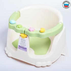 Сиденье для купания со съемным бампером, цвет зеленый Ош