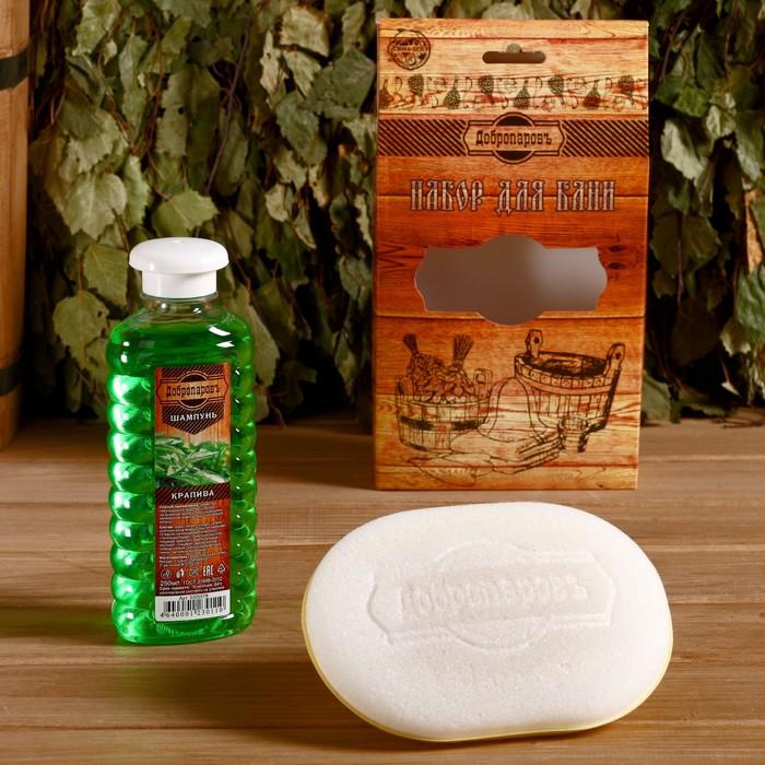 Подарочный набор Добропаровъ шампунь Крапива и мочалка для тела