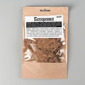 Набор трав и специй ЛИДЕР «Бехеровка»