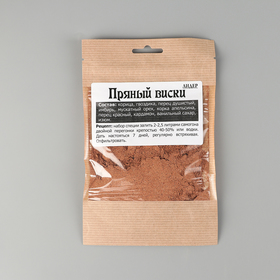 Набор трав и специй «Пряный виски»