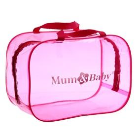 Сумка в роддом 23х32х17, цветной ПВХ, цвет розовый