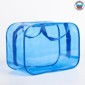 Сумка в роддом 23х32х17, цветной ПВХ, цвет голубой Ош