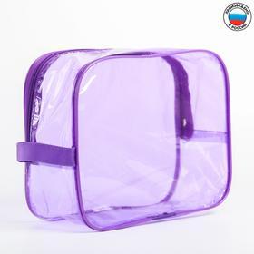 Сумка в роддом 20х25х10, цветной ПВХ, цвет фиолетовый Ош