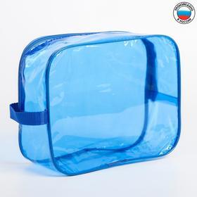 Сумка в роддом 20х25х10, цветной ПВХ, цвет голубой Ош