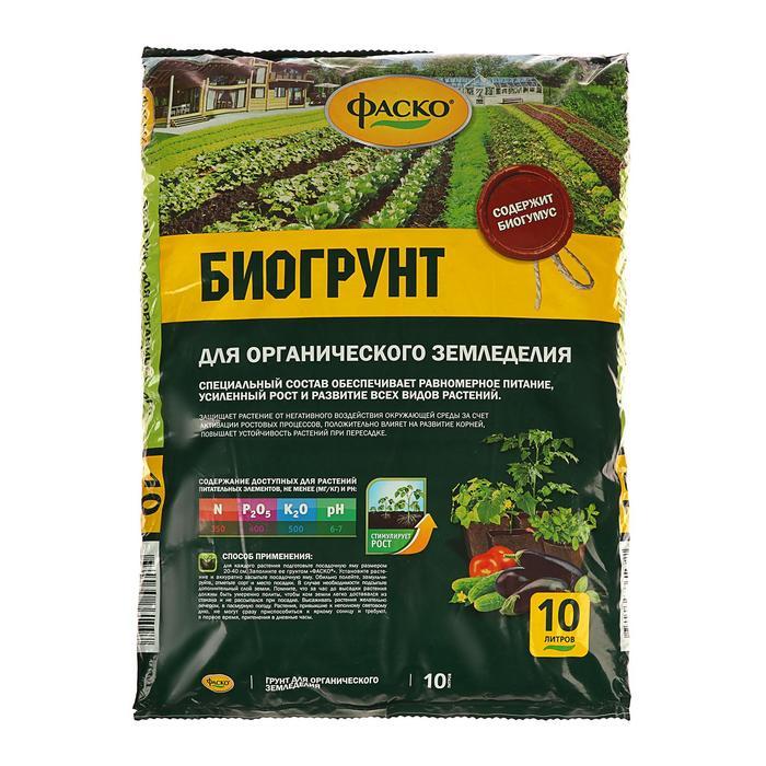 Грунт для рассады и органического земледелия Фаско с биогумусом 10л