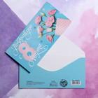 Конверт для денег «Поздравляю 8 марта!» цветы, 16,5 х 8 см