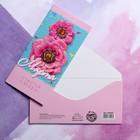 Конверт для денег «8 марта» цветки, 16,5 х 8 см
