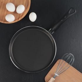 Сковорода блинная «Экономика сатин», d=25 см, антипригарное покрытие, цвет чёрный