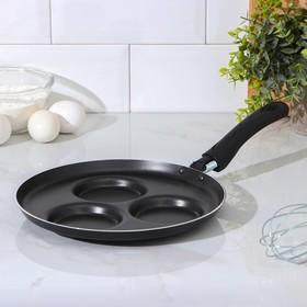 Сковорода «Хит», d=24 см, порционная