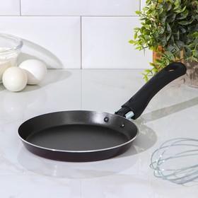 Сковорода блинная «Хит», d=18 см, антипригарное покрытие, цвет чёрный