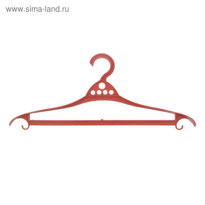 Вешалка-плечики для одежды «Комфорт», размер 48-50, цвет МИКС